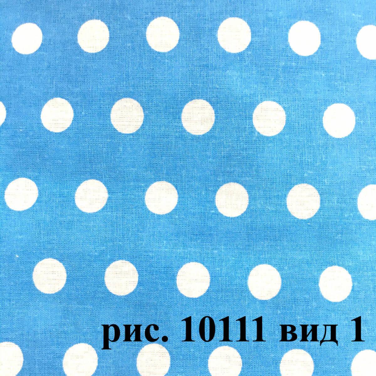 Фото 16 - Плательная ткань бязь 220 см (10111/4).