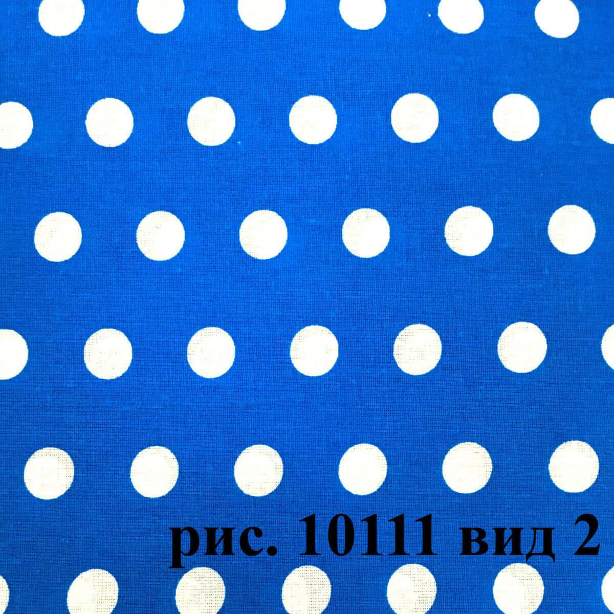 Фото 13 - Плательная ткань бязь 220 см (10111/4).