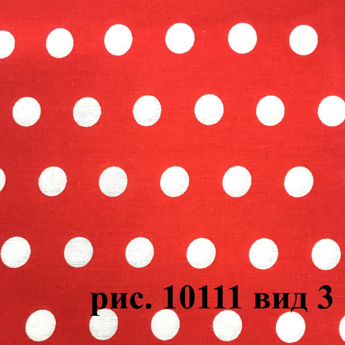 Фото 14 - Плательная ткань бязь 220 см (10111/4).