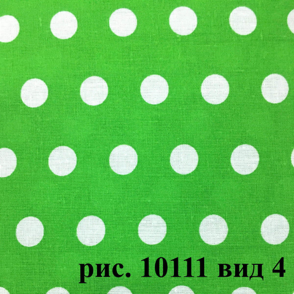 Фото 12 - Плательная ткань бязь 220 см (10111/4).