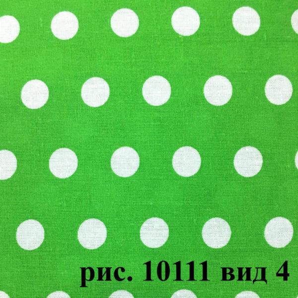 Фото 26 - Плательная ткань бязь 220 см (10111/4).