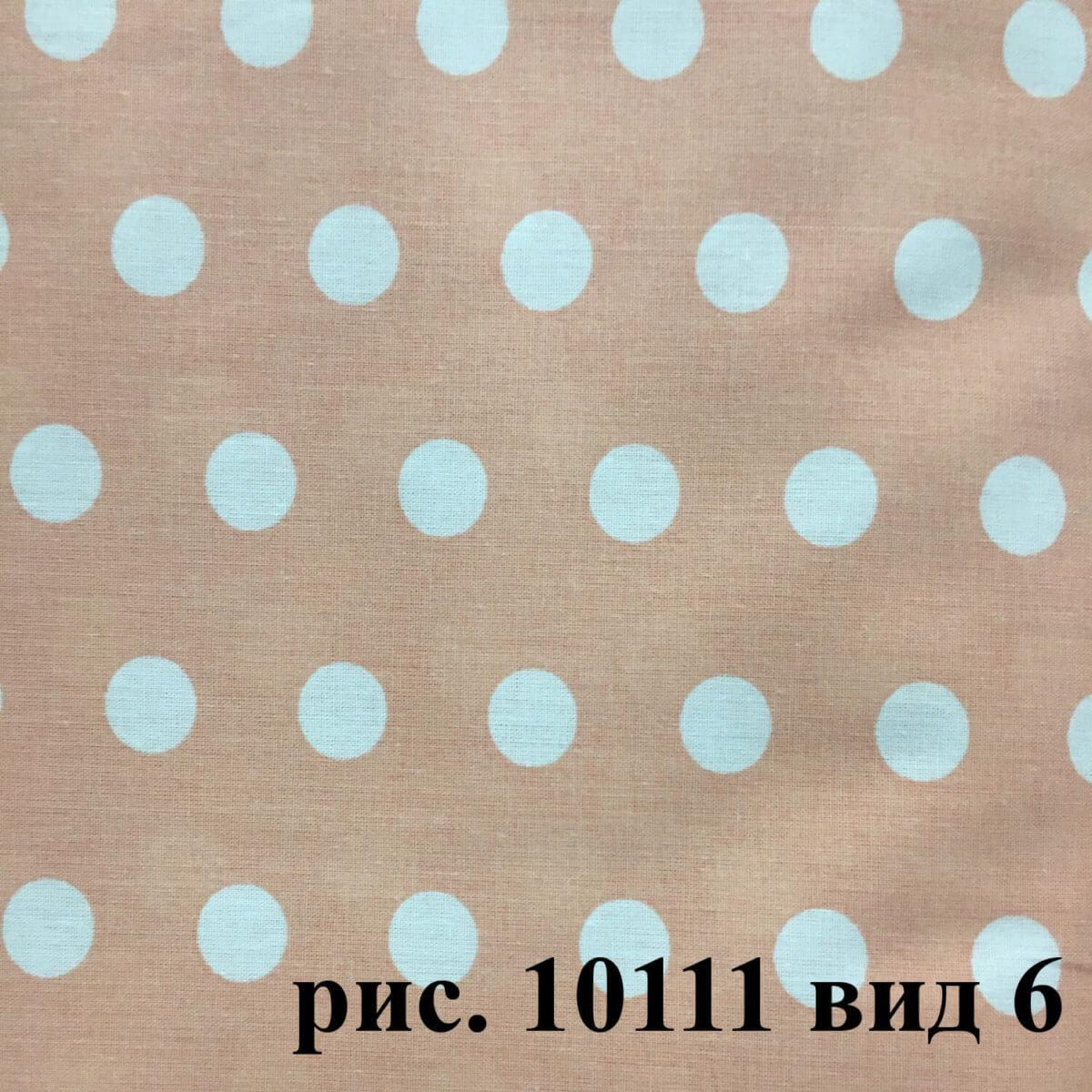 Фото 15 - Плательная ткань бязь 220 см (10111/4).