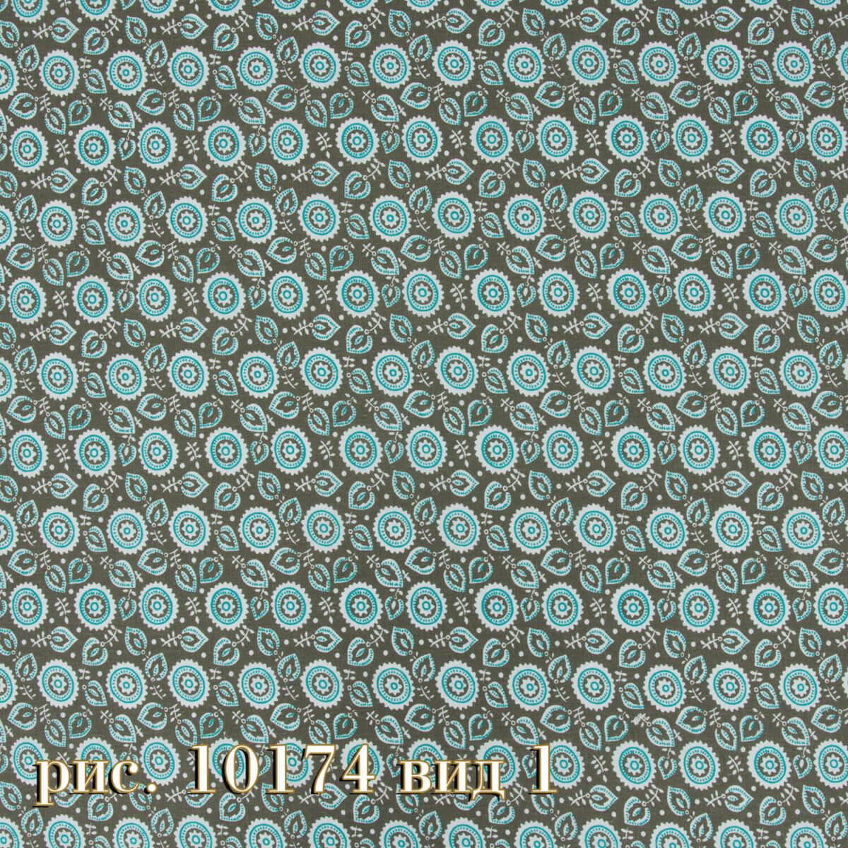 Фото 12 - Плательная ткань бязь 150 см (10174/1).