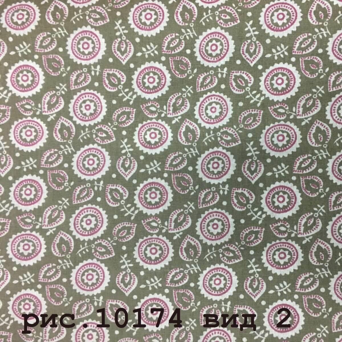Фото 14 - Плательная ткань бязь 150 см (10174/2).