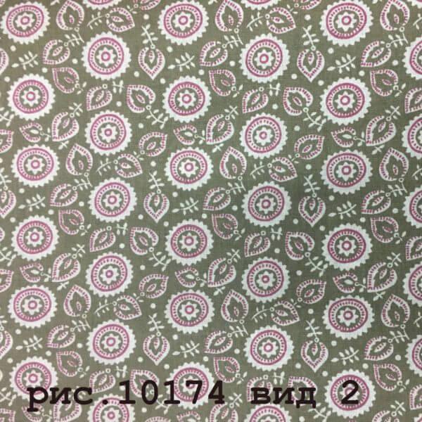 Фото 12 - Плательная ткань бязь 150 см (10174/10).