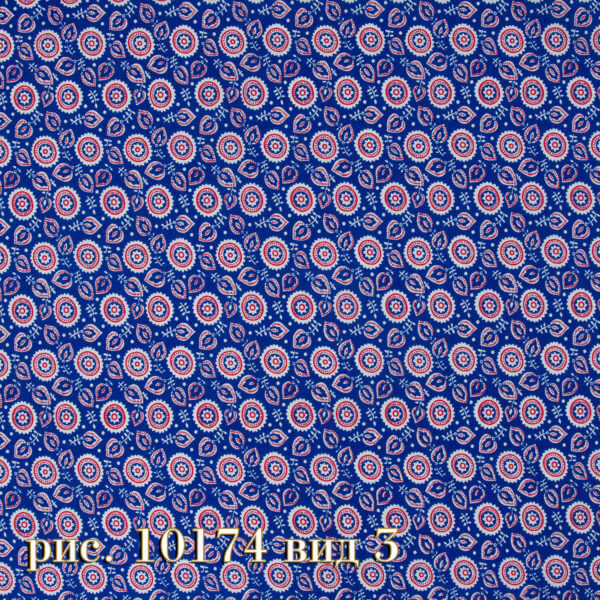 Фото 11 - Плательная ткань бязь 150 см (10174/1).