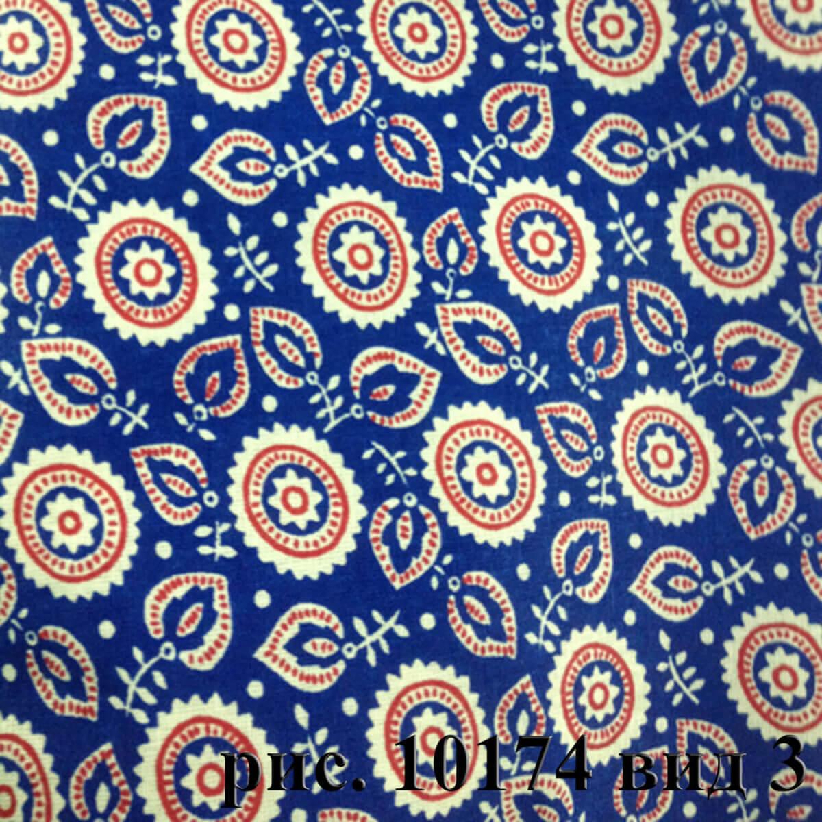 Фото 14 - Плательная ткань бязь 150 см (10174/1).