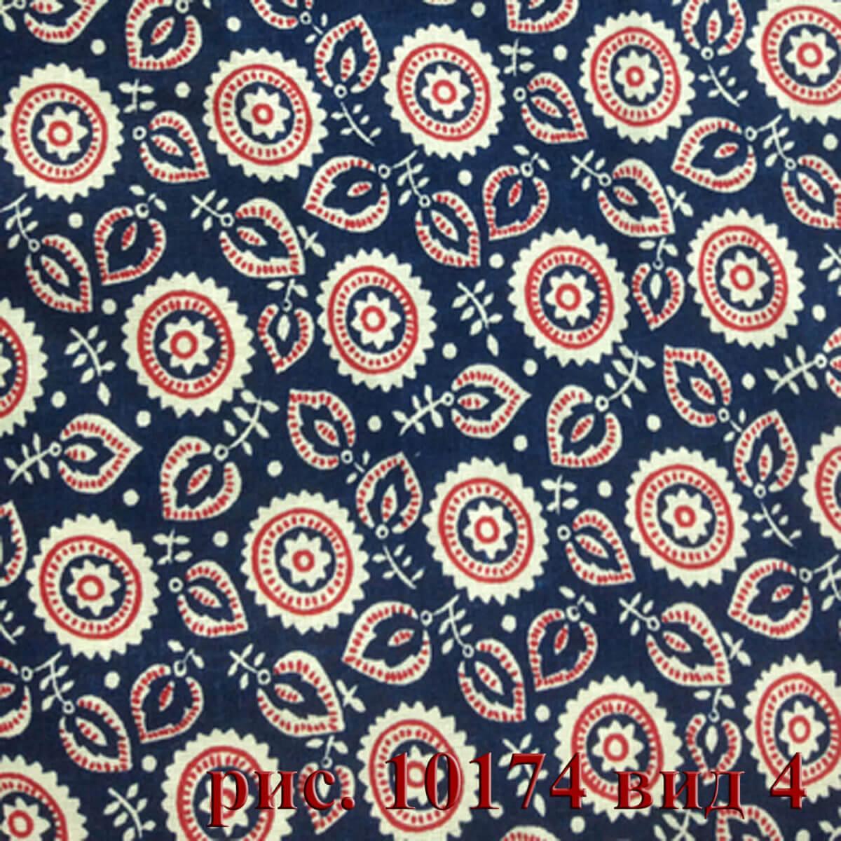 Фото 15 - Плательная ткань бязь 150 см (10174/1).