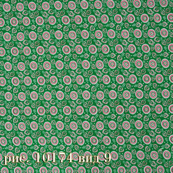 Фото 34 - Плательная ткань бязь 150 см (10174/9) Под заказ.