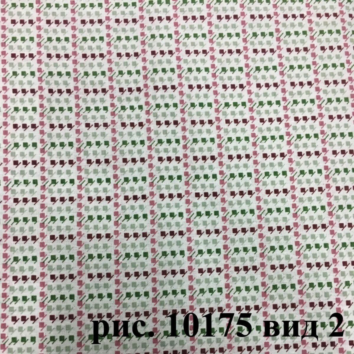 Фото 11 - Плательная ткань бязь 220 см (10175/3).