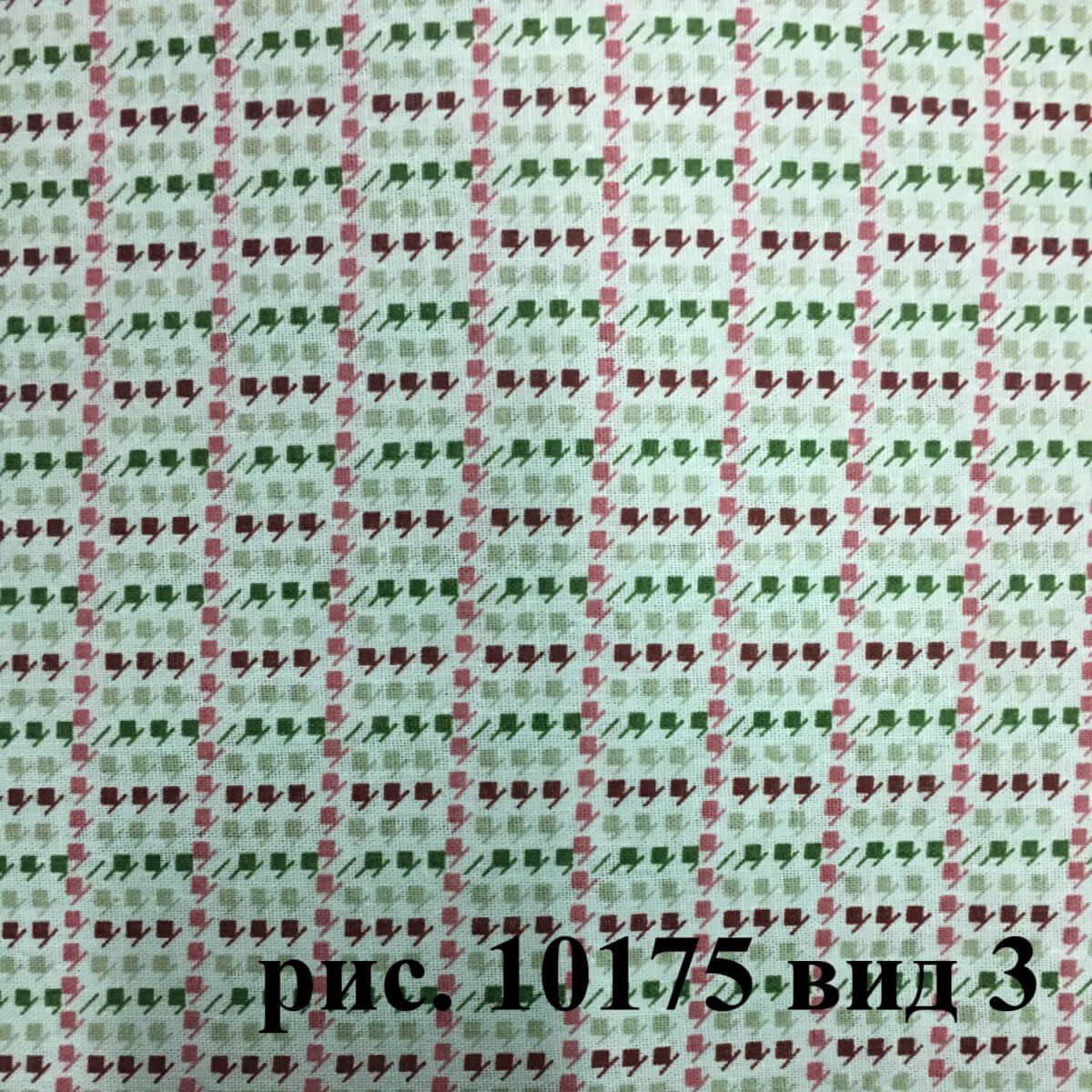 Фото 10 - Плательная ткань бязь 220 см (10175/3).