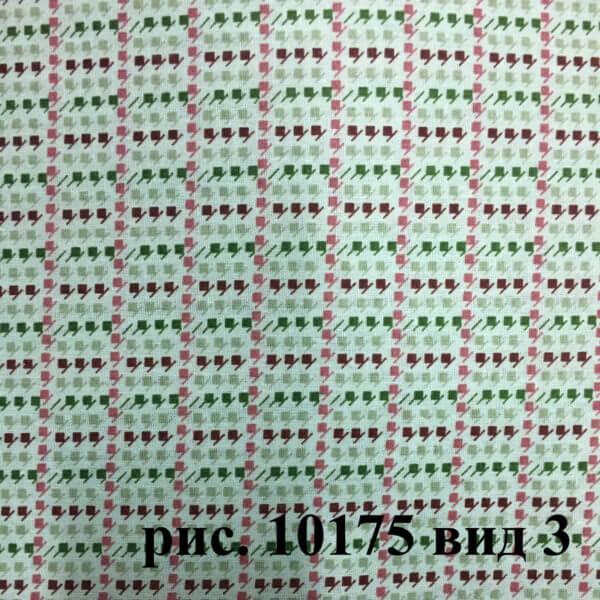Фото 18 - Плательная ткань бязь 220 см (10175/3).
