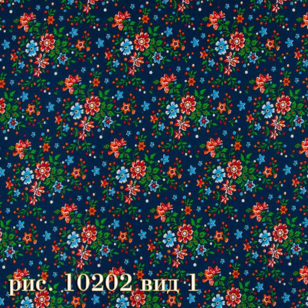 Фото 32 - Плательная ткань бязь 150 см (10202/1).