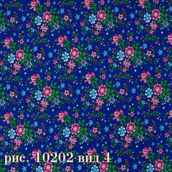Фото 26 - Плательная ткань бязь 150 см (10202/4).