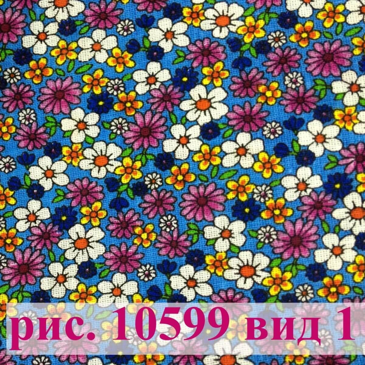 Фото 13 - Плательная ткань бязь 150 см (10599/4).