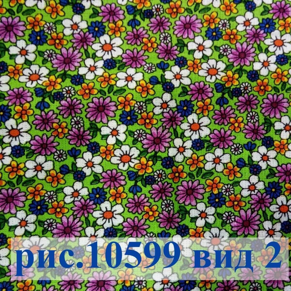Фото 14 - Плательная ткань бязь 150 см (10599/4).