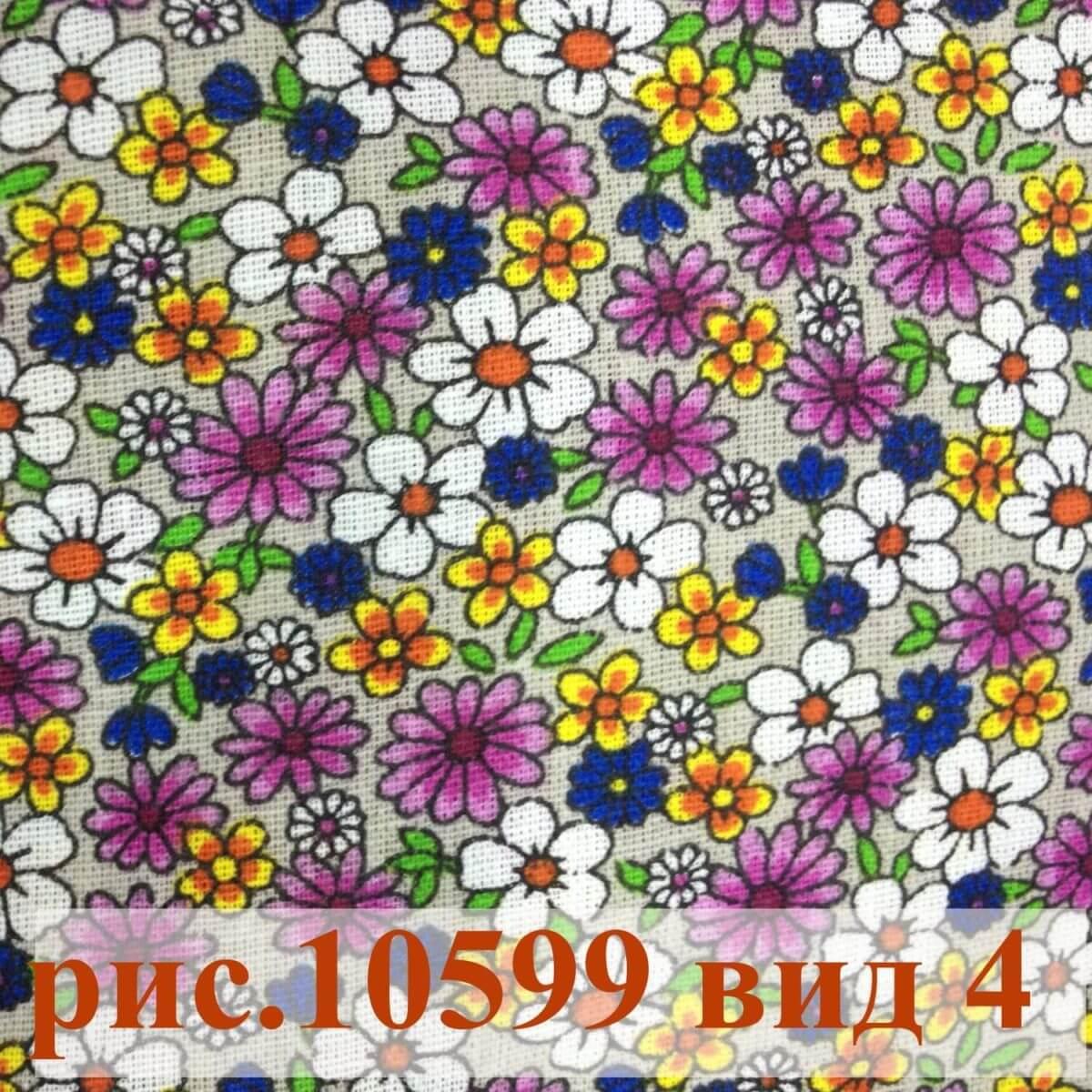 Фото 12 - Плательная ткань бязь 150 см (10599/4).