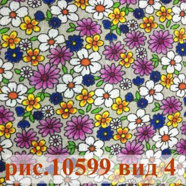 Фото 18 - Плательная ткань бязь 150 см (10599/4).