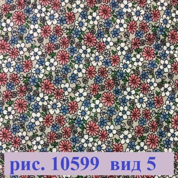 Фото 22 - Плательная ткань бязь 150 см (10599/5).