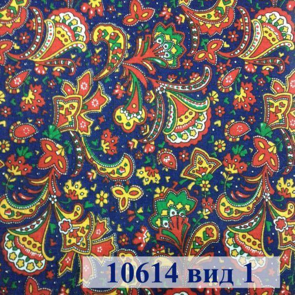 Фото 16 - Плательная ткань бязь 150 см (10614/1).