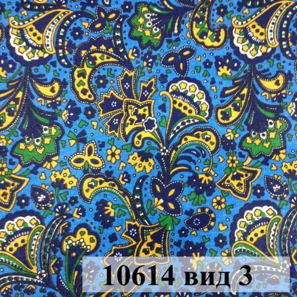 Фото 12 - Плательная ткань бязь 150 см (10614/3) Под заказ.