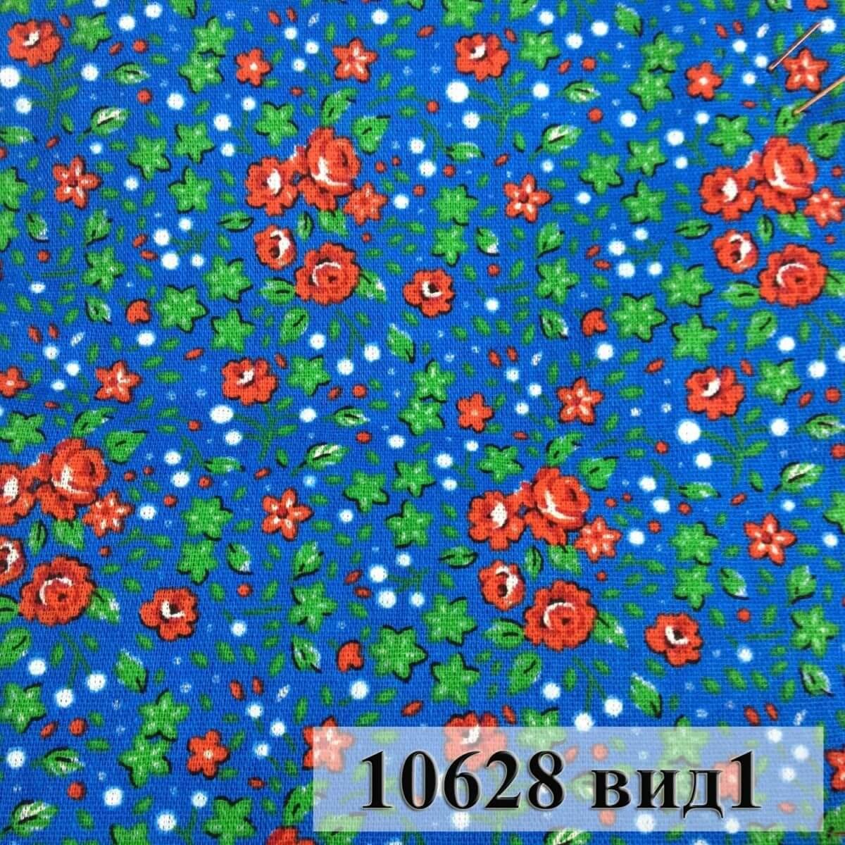 Фото 14 - Плательная ткань бязь 150 см (10628/5).