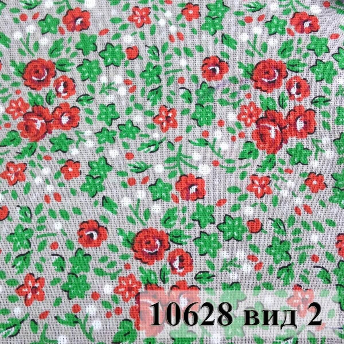 Фото 15 - Плательная ткань бязь 150 см (10628/5).
