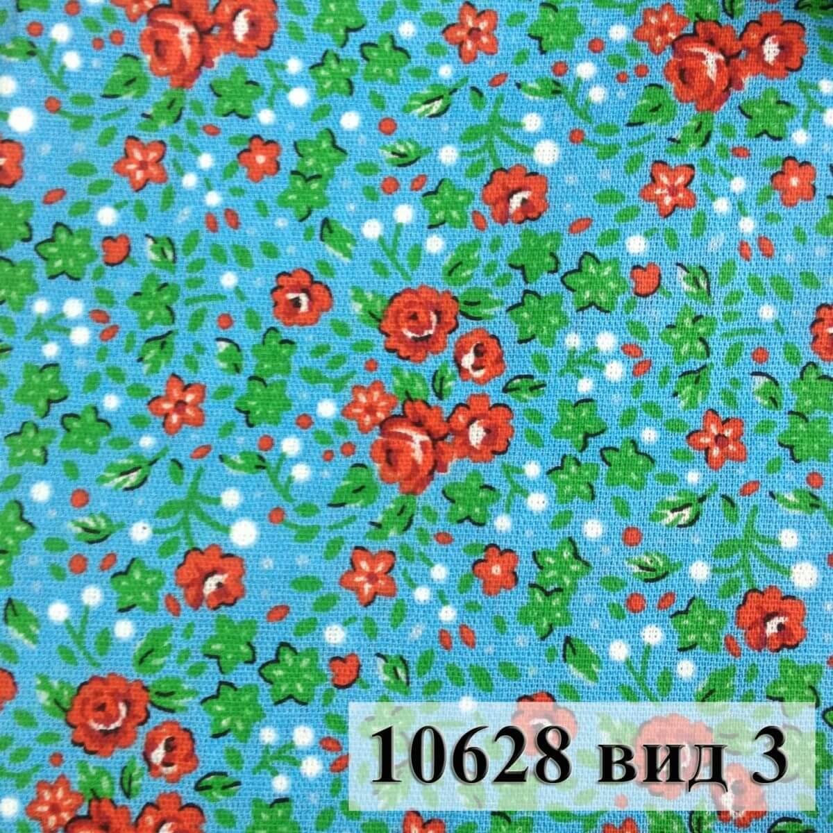Фото 16 - Плательная ткань бязь 150 см (10628/5).