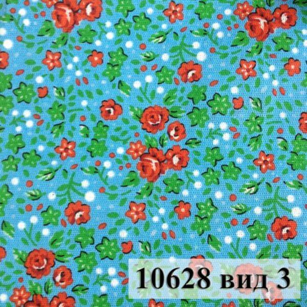 Фото 11 - Плательная ткань бязь 150 см (10628/5).