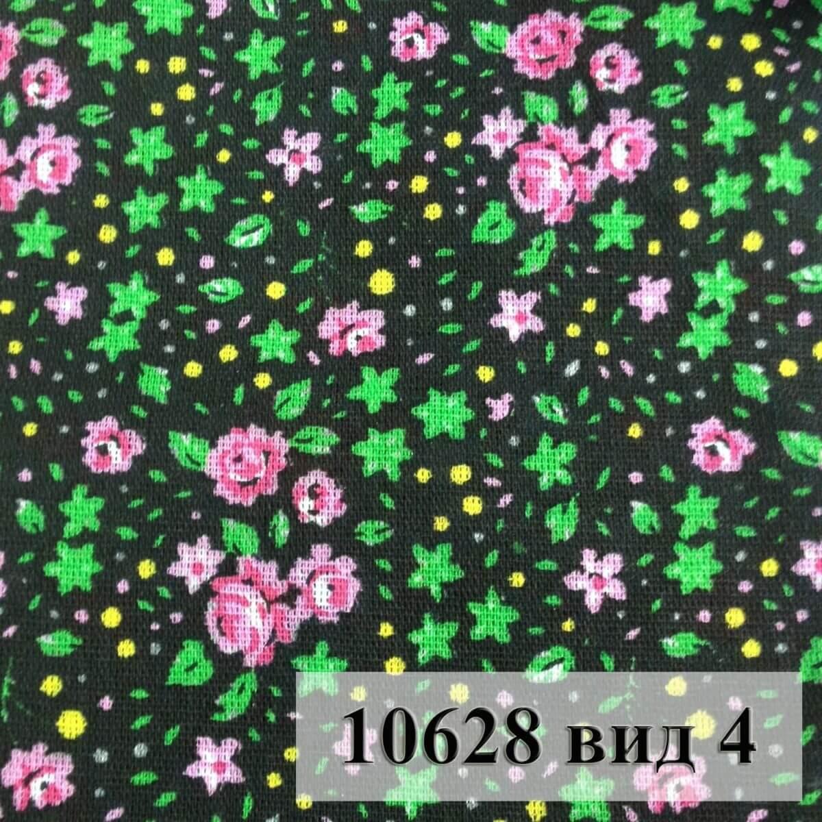 Фото 17 - Плательная ткань бязь 150 см (10628/5).