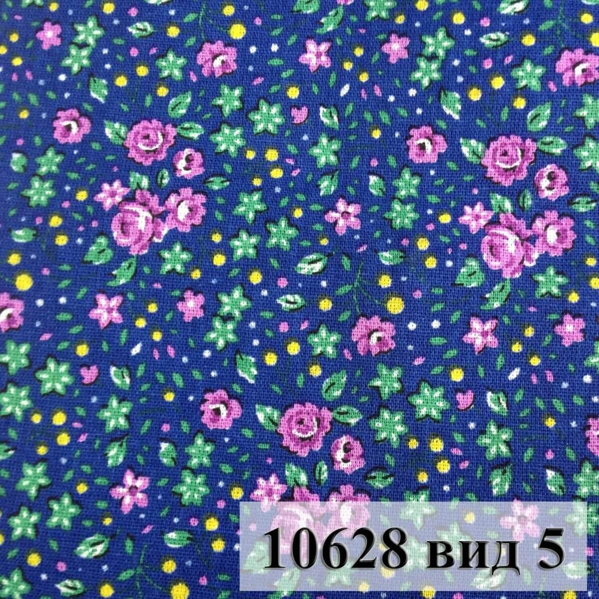 Фото 13 - Плательная ткань бязь 150 см (10628/5).