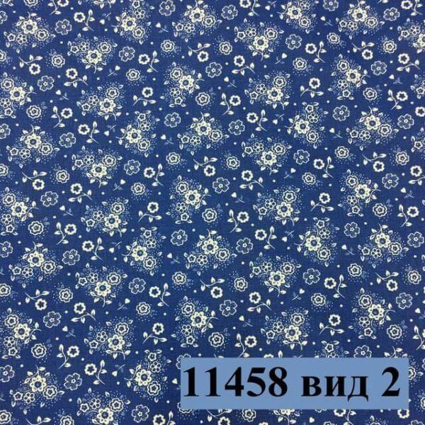 Фото 25 - Плательная ткань бязь 150 см (11458-2).