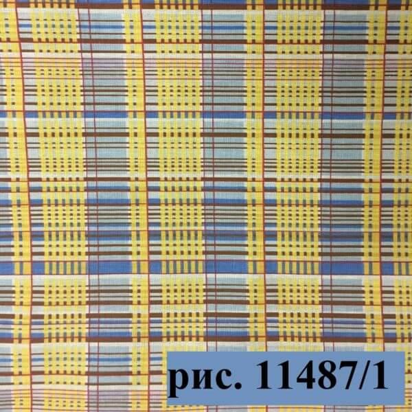 Фото 19 - Плательная ткань бязь 150 см (11487-1).