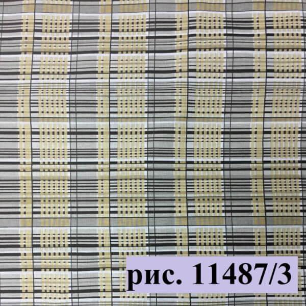 Фото 17 - Плательная ткань бязь 150 см (11487-3).