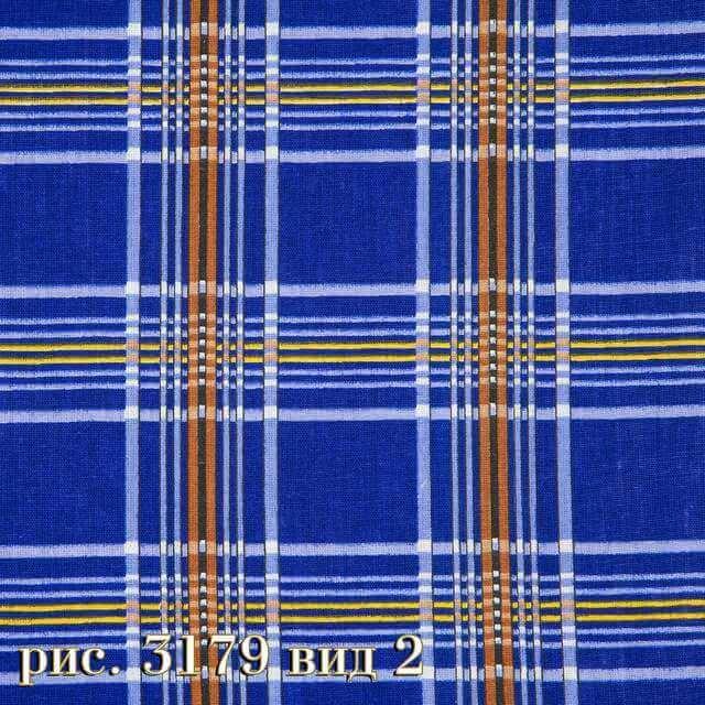 Фото 11 - Плательная ткань бязь 150 см (3179/4).