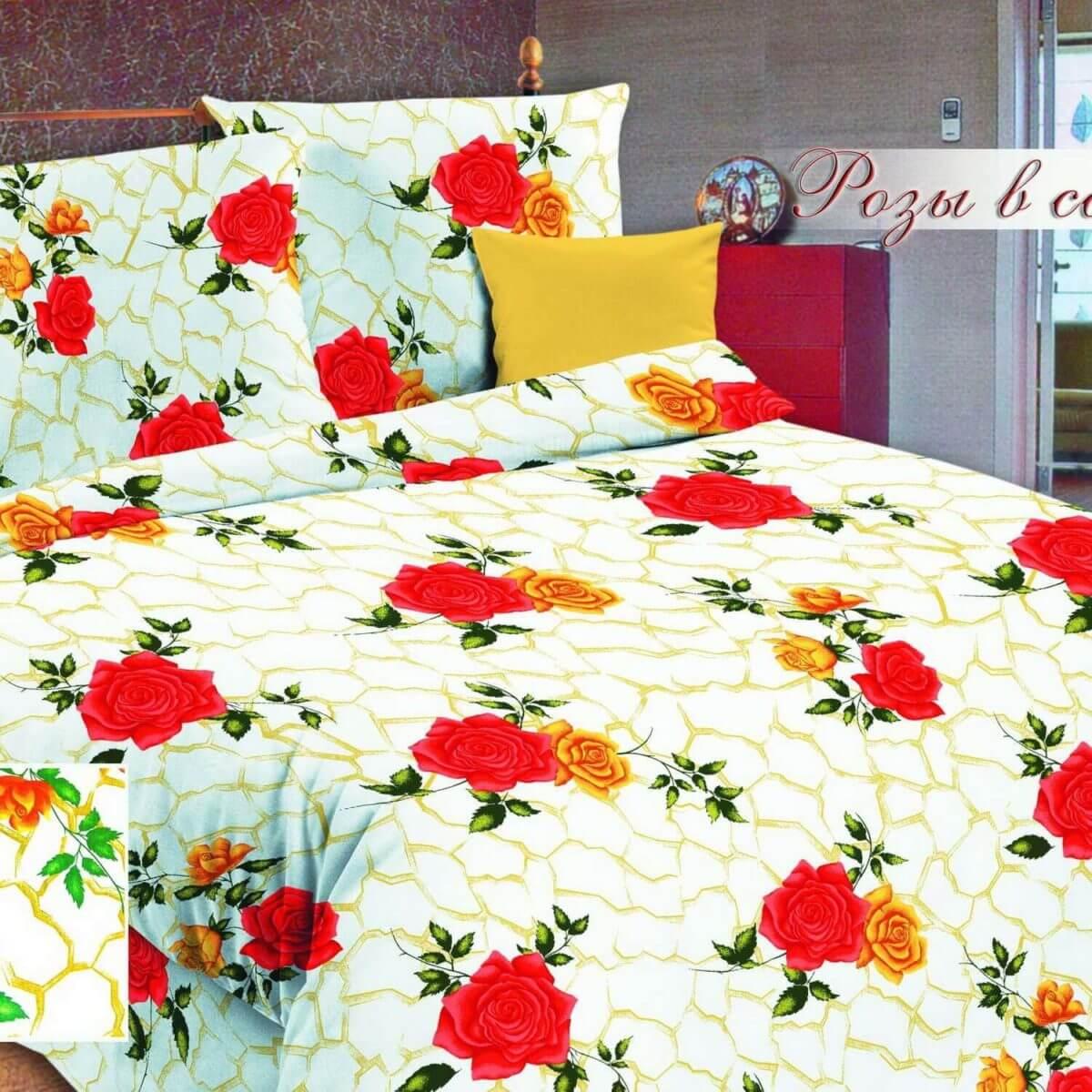 Фото 9 - Розы в сотах (3510/1).