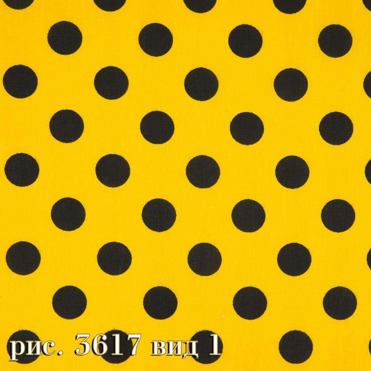 Фото 19 - Плательная ткань бязь 220 см (3617/9).