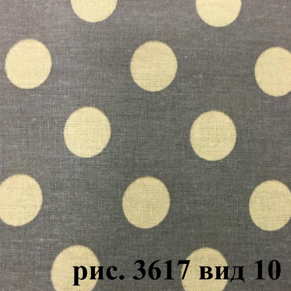 Фото 18 - Плательная ткань бязь 220 см (3617/9).