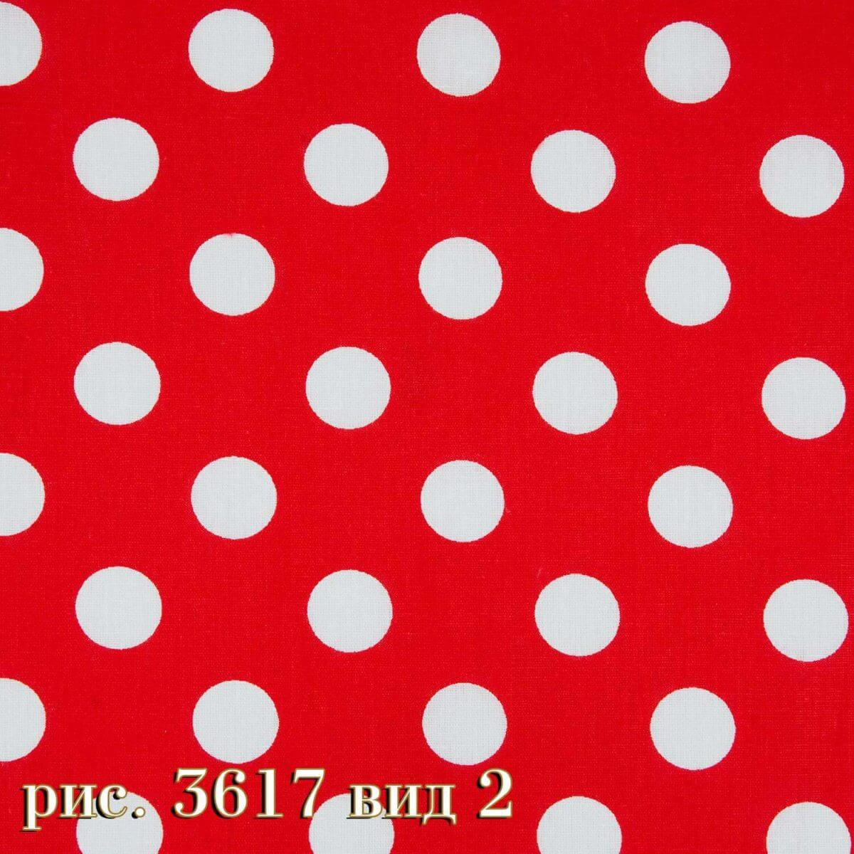 Фото 20 - Плательная ткань бязь 220 см (3617/9).
