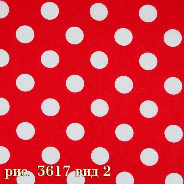 Фото 9 - Плательная ткань бязь 150 см (8041/2).