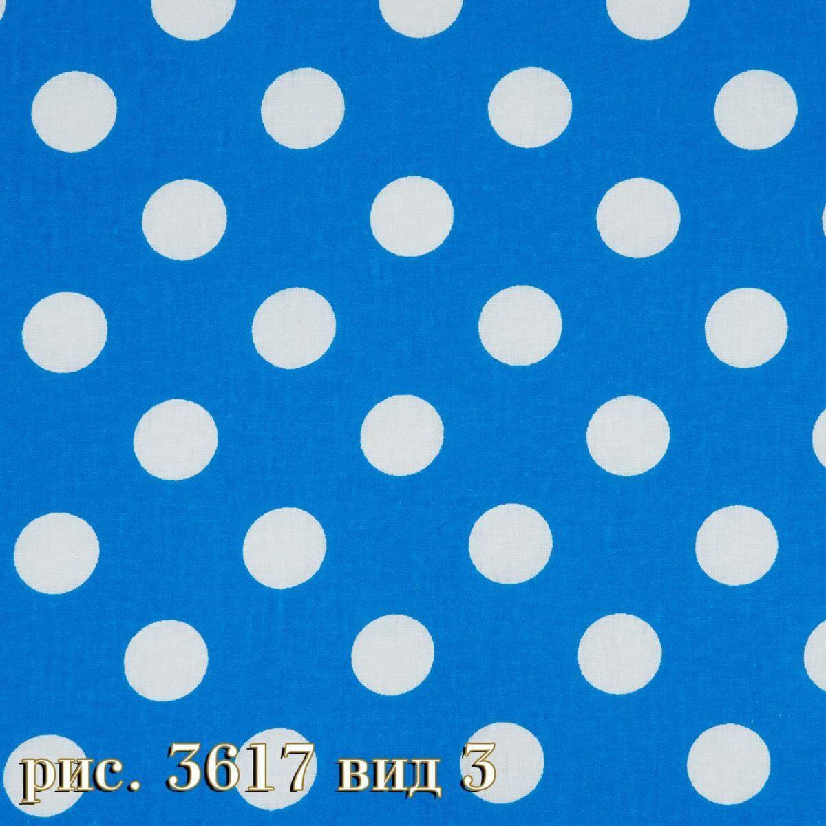 Фото 21 - Плательная ткань бязь 220 см (3617/9).