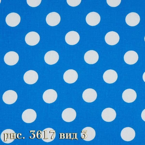 Фото 13 - Плательная ткань бязь 220 см (3617/3).