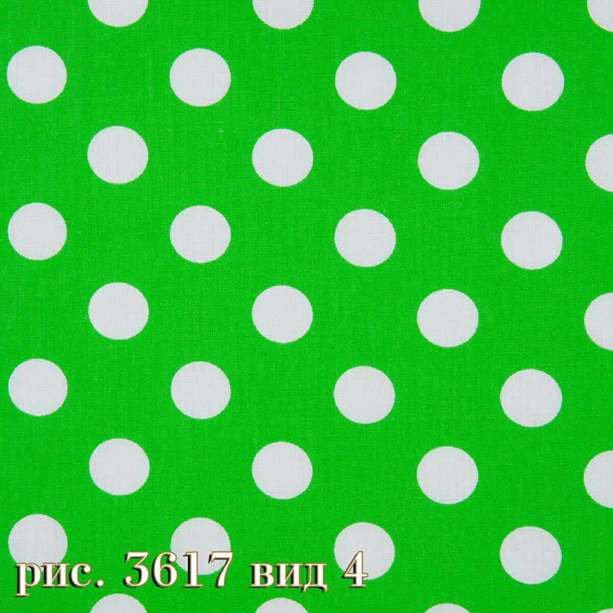 Фото 22 - Плательная ткань бязь 220 см (3617/9).