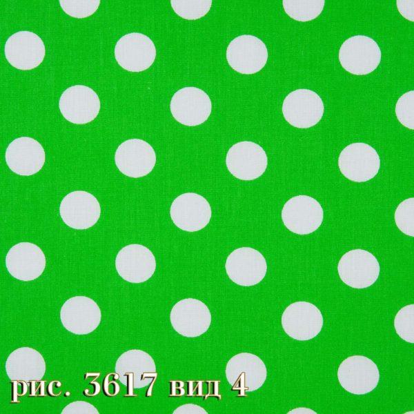 Фото 19 - Плательная ткань бязь 220 см (3617/4).