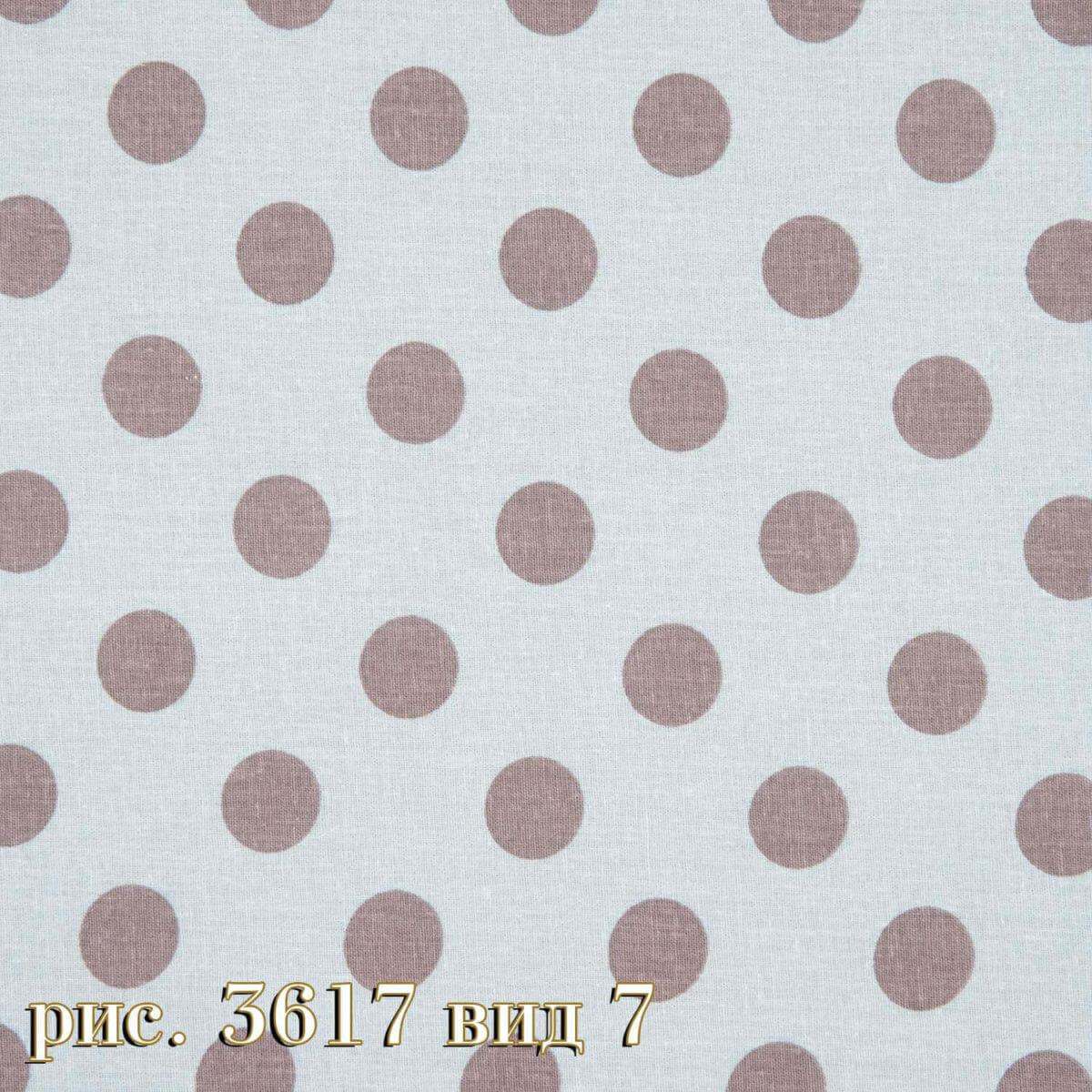 Фото 24 - Плательная ткань бязь 220 см (3617/9).
