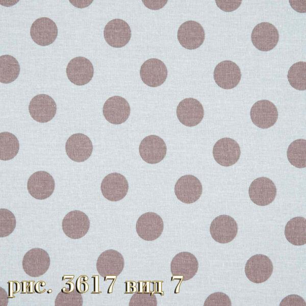 Фото 8 - Плательная ткань бязь 220 см (3807/8).
