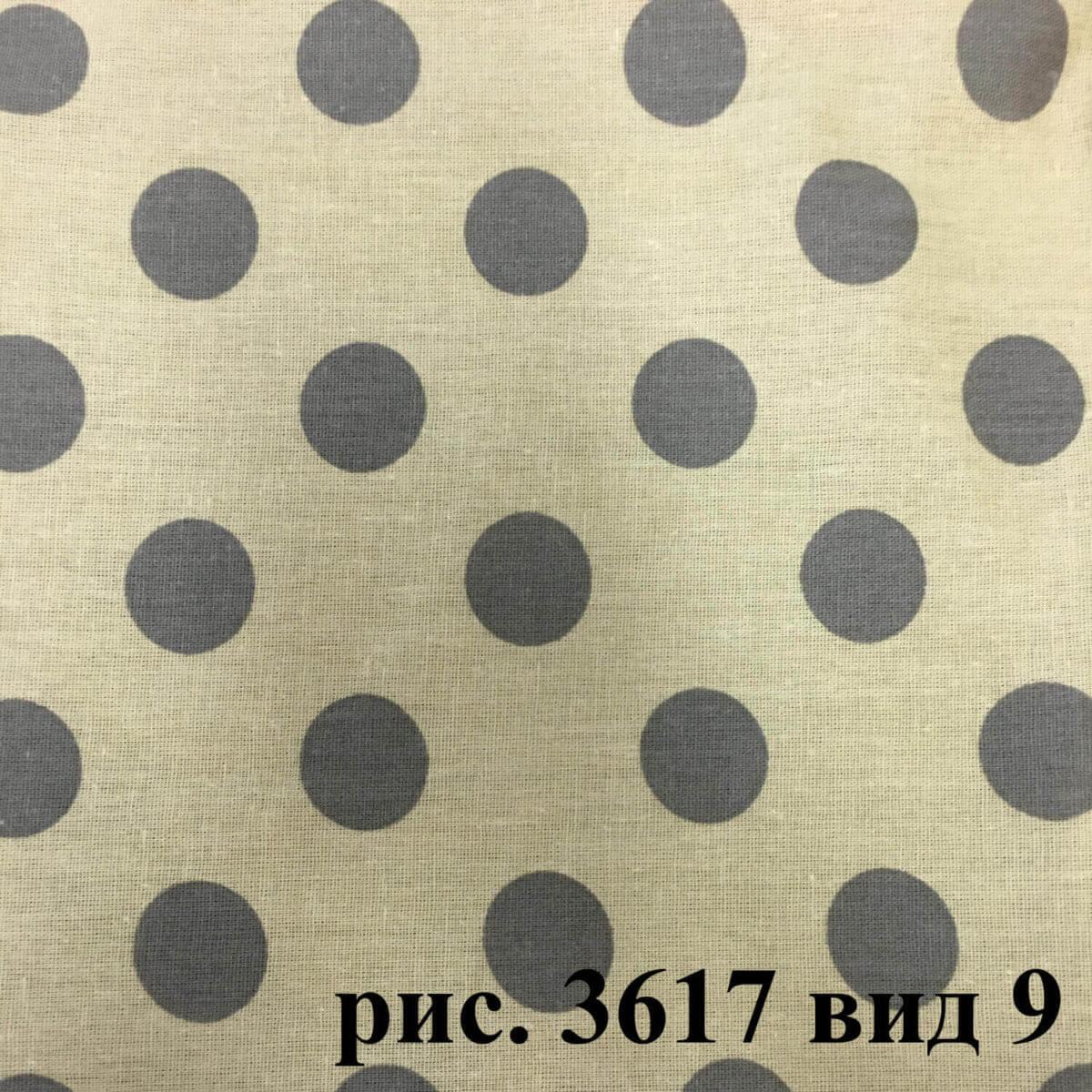 Фото 17 - Плательная ткань бязь 220 см (3617/9).