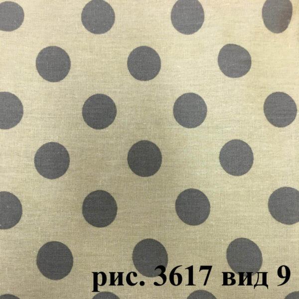 Фото 25 - Плательная ткань бязь 220 см (3617/9).