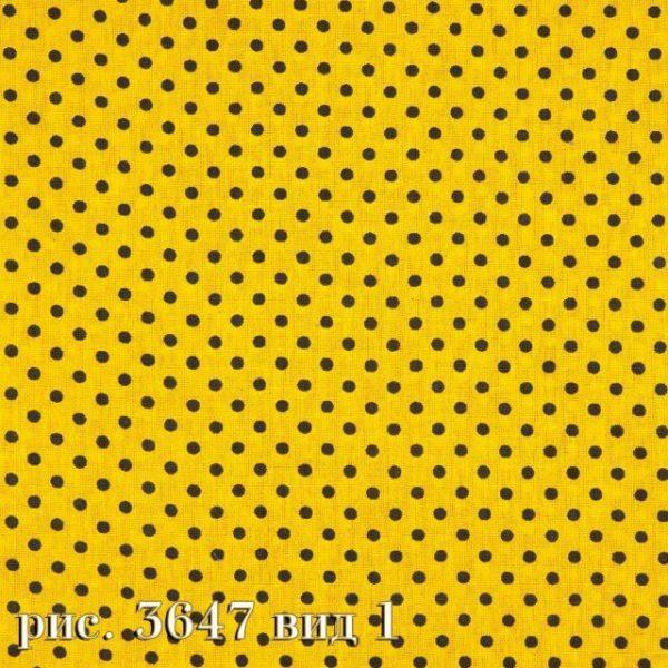 Фото 32 - Плательная ткань бязь 150 см (3647/1).