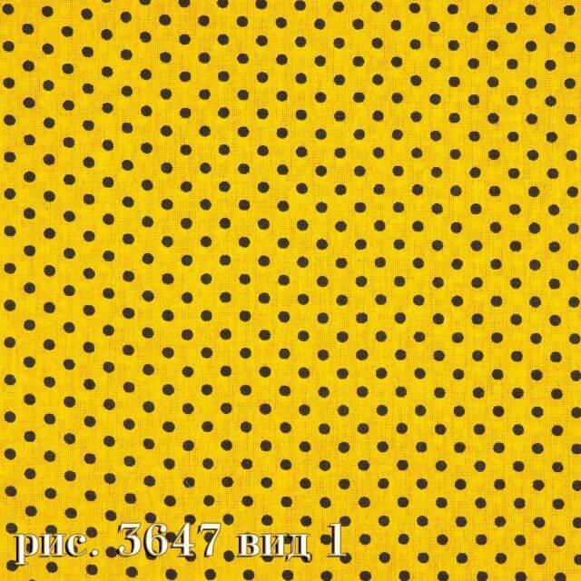 Фото 18 - Плательная ткань бязь 150 см (3647/9) Под заказ.